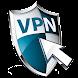 ノートン セキュア VPN