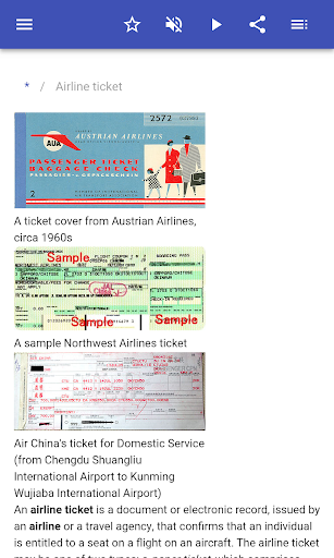Aviation terms modavailable screenshots 2