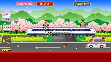 電車でカンカンSのおすすめ画像4