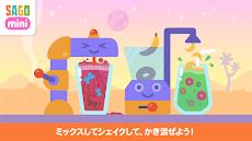 サゴミニスーパージュースのおすすめ画像4