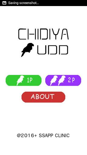 chidiya udd screenshot 2