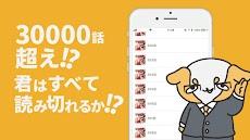 ひまこみ - 人気漫画が読み放題で毎日読めるまんが・コミックが無料漫画アプリ!のおすすめ画像4