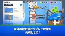 スーパータンク ランブル (SuperTankRumble)のおすすめ画像5