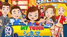 My Town : Cinema シネマのおすすめ画像1