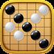 五目並べオンライン - 古典的なダブルオンラインマッチゲーム