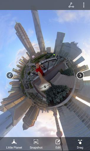 HUAWEI 360 Camera  Screenshots 1