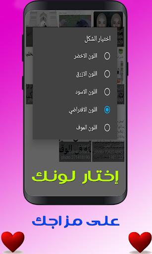 u0628u0648u0633u062au0627u062a u30c4 Posts 4.4.7 Screenshots 6