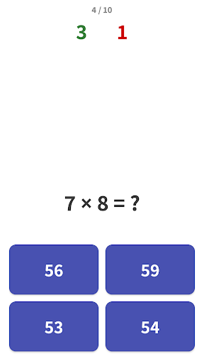 Multiplication table - learn easily, Times Tables 1.2.8 screenshots 2