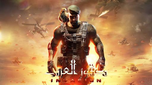 INVASION: صقور العرب 1.44.28 screenshots 1