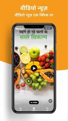 Dainik Bhaskar:Hindi News Paper App, ePaper, Videoのおすすめ画像5