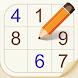 ナンバープレース - Androidアプリ