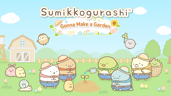 Sumikkogurashi Farm Screenshot