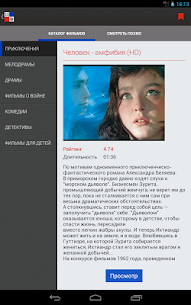 Наше Кино – фильмы 5