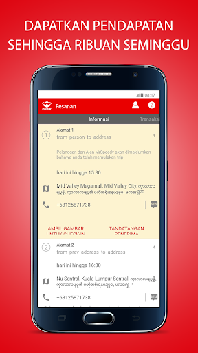 MrSpeedy: Part Time Jobs for Couriers in Malaysia modavailable screenshots 2