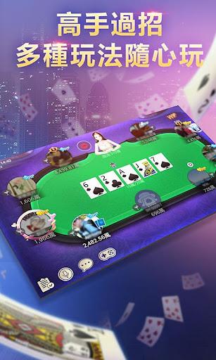 u535au96c5u5fb7u5ddeu64b2u514b texas poker Boyaa 6.1.2 Screenshots 4