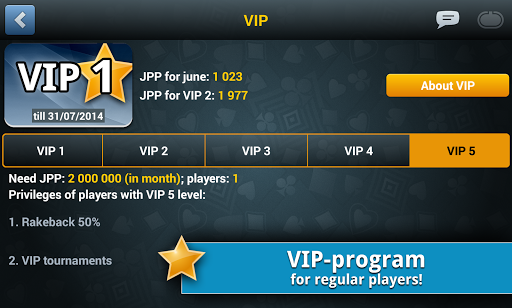 Jag Poker HD  screenshots 6