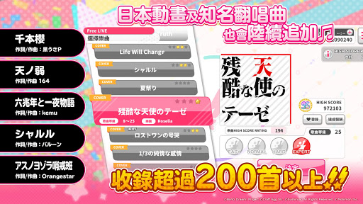 BanG Dream! u5c11u5973u6a02u5718u6d3eu5c0d 4.7.0 screenshots 10