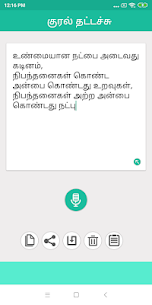 Tamil Voice Typing 1.7 Latest MOD APK 3