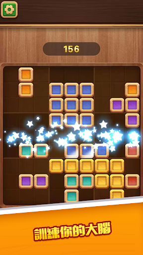 Royal Block Puzzle-Relaxing Puzzle Game 1.0.3 screenshots 3
