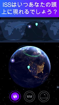 Satellite Tracker by Star Walk - 人工衛星観測のおすすめ画像2