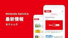 My Nintendo(マイニンテンドー)のおすすめ画像2
