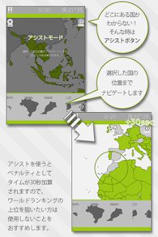 あそんでまなべる 世界地図パズルのおすすめ画像3