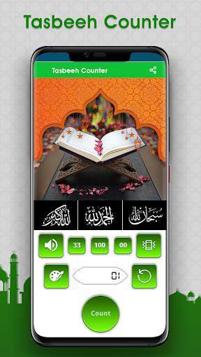 Prayer Times : Salah Time & Qibla Direction 8.1 Screenshots 6