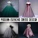 モダンなイブニングドレスのデザイン