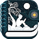 Life : Personal Diary, Journal, Note Book - Androidアプリ