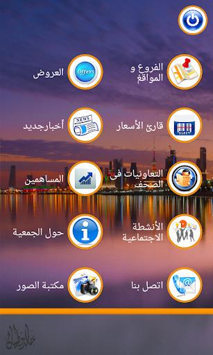 AlShuhada For PC Windows (7, 8, 10, 10X) & Mac Computer Image Number- 5