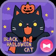Cute Wallpaper Black Halloween Cat Theme