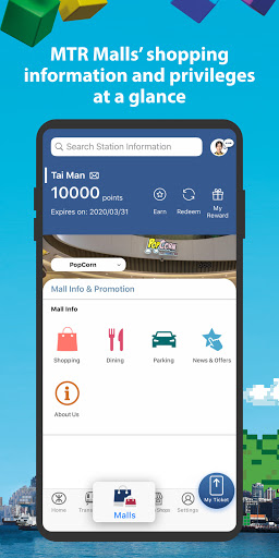 MTR Mobile  screenshots 5