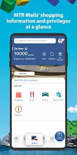 MTR Mobile 20.14 Screenshots 5