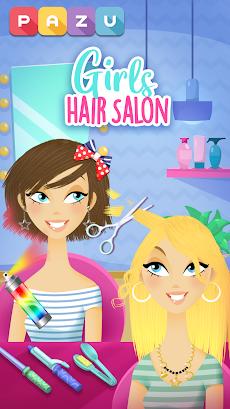 女の子のヘアサロン-子供向けヘアスタイリングゲームのおすすめ画像1