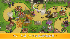Kingdom Rush Frontiers - タワーディフェンスのおすすめ画像5