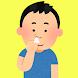 バカゲークレイジー英語クイズ お笑い英語ゲーム 写真で一言を英語でボケる 笑える面白い無料アプリ