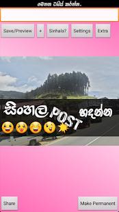 Photo Editor Sinhala 4.56 Screenshots 1