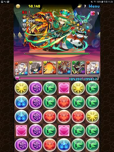 Puzzle & Dragons(u9f8du65cfu62fcu5716)  screenshots 21
