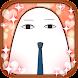 エジコイ!〜エジプト神と恋しよっ〜 - Androidアプリ