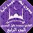 Download القران محمود خليل الحصري بدون نت جودة عالية ج4|جنة APK for Windows