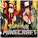 Mod pokemon for minecraft PE - Mod Pixelmon MCPE - Androidアプリ