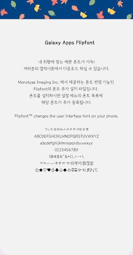 HU단정히쓰다™ 한국어 Flipfont 이미지[4]