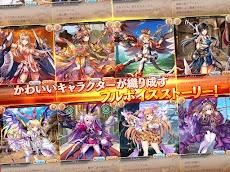 神姫PROJECT A-美麗な美少女キャラとターン制RPGゲームアプリのおすすめ画像5