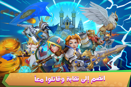 Castle Clash: u062du0631u0628 u0627u0644u062au062du0627u0644u0641u0627u062a  Screenshots 16