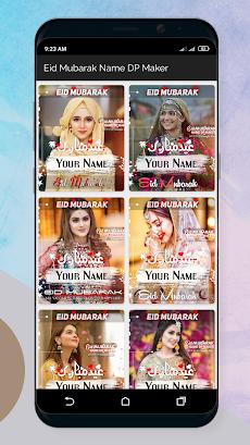 Eid Mubarak Name DP Maker 2021のおすすめ画像3