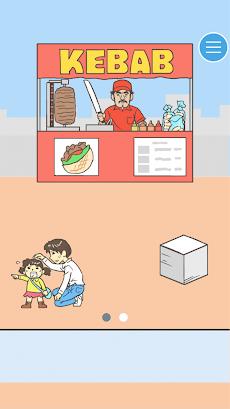 脱出ゲーム - ハートを探せ! KEBAB編のおすすめ画像2