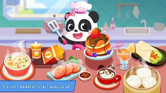 مطعم طبخ صغير الباندا 5