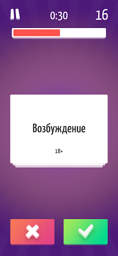 Alias u2022 u042du043bu0438u0430u0441 2.1.1 screenshots 4