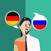 German-Russian Translator