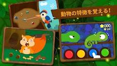 森の動物-BabyBus 子ども向けどうぶつランドの第二弾のおすすめ画像4
